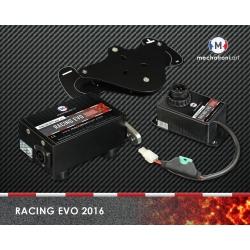 ME-SHIFTER F1 Racing Evo '...